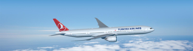 (الخطوط الجوية التركية بالعربي) Turkish airlines